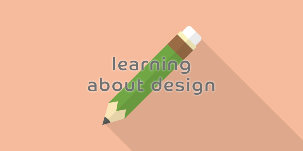 デザインの学び方
