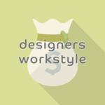 デザイナーの働き方