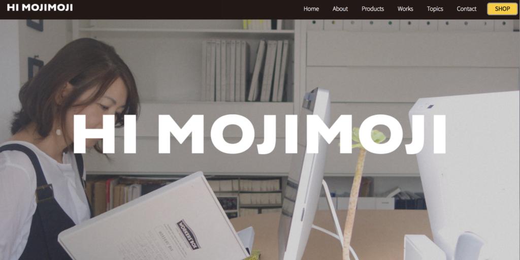HI_MOJIMOJI_WEBサイトのキャプチャ