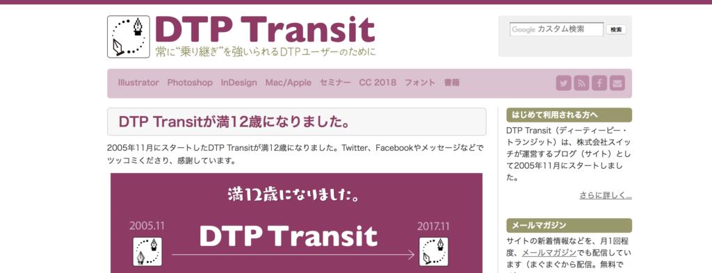 DTPTransit